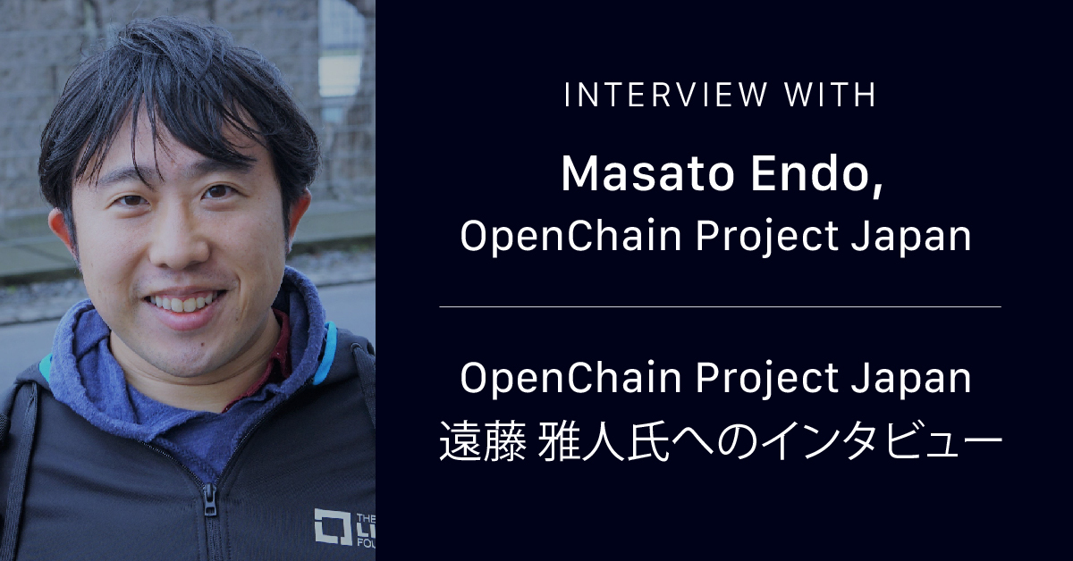 Interview with Masato Endo, OpenChain Project Japan - Linux Foundation